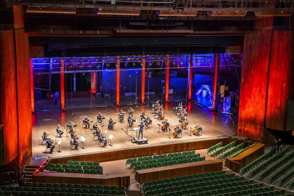 The Philadelphia Orchestra Digital Stage