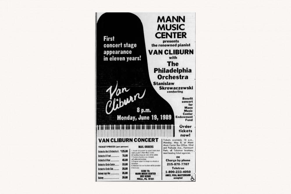 Van Cliburn Philadelphia Inquirer