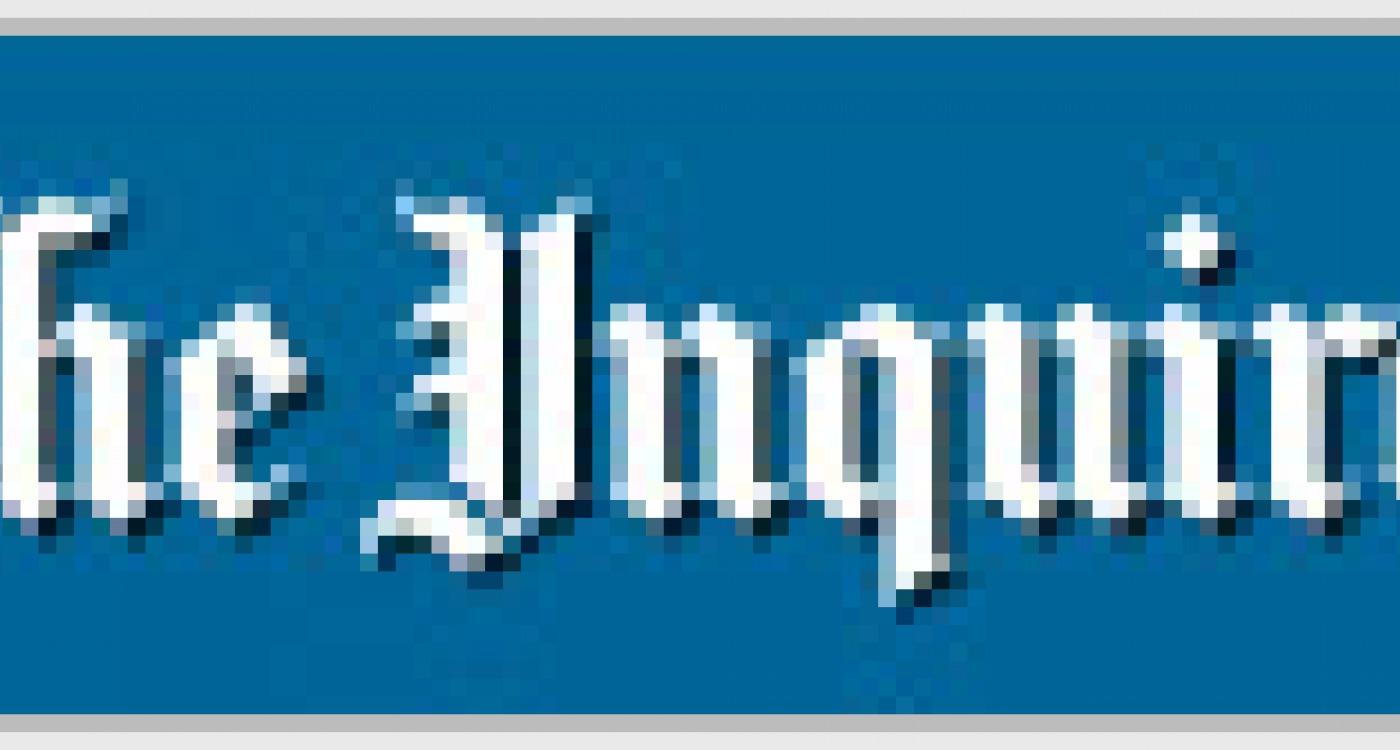 partnerIcon-Inquirer.jpg